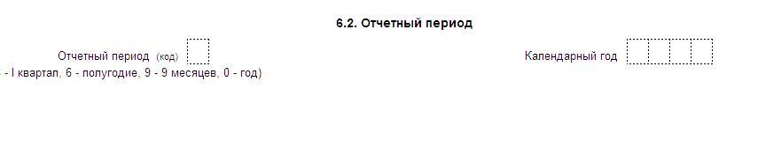 Распространенные ошибки в РСВ-1
