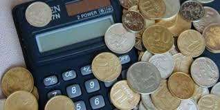 Стоимость набора социальных услуг в 2015 году