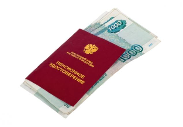 Банки, через которые можно получать пенсию в Москве и Московской области
