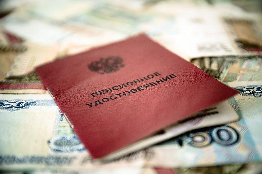 В каких случаях приостанавливается выплата пенсий