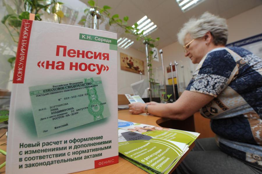 Способы подачи заявления на назначение пенсии