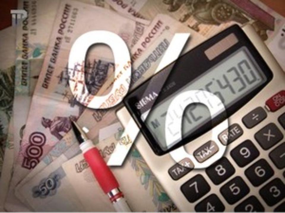 Тарифы страховых взносов во внебюджетные фонды на 2016 – 2018 года.