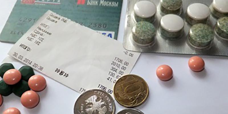 Стоимость набора социальных услуг в 2016 году