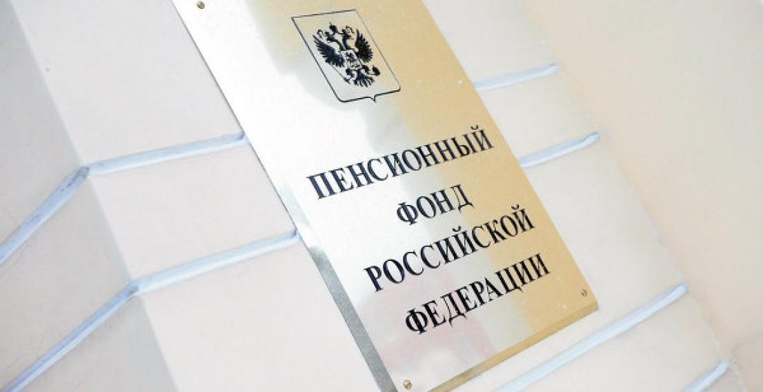 Форма ежемесячной отчетности в ПФР СЗВ-М