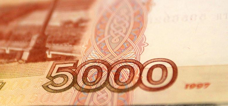 Единовременная выплата в размере 5 тысяч рублей в январе 2017 года