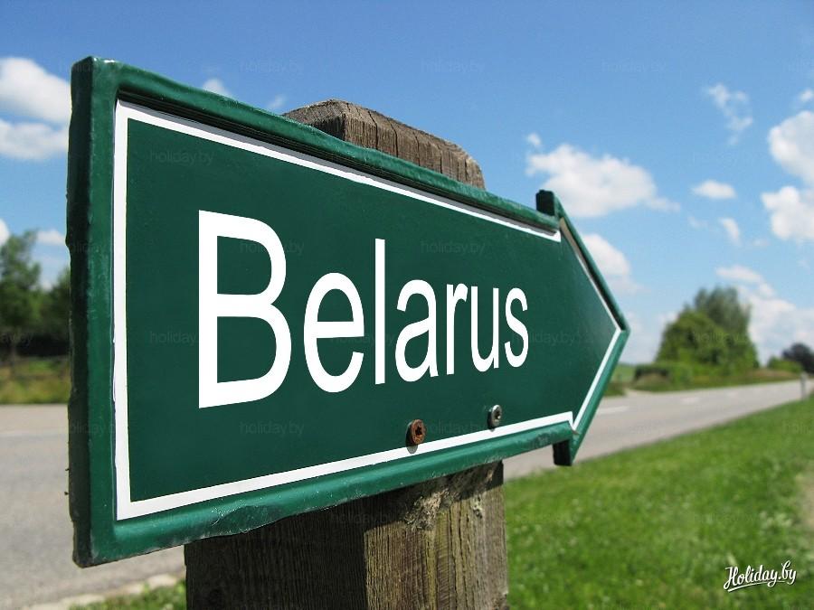 Получение российской военной пенсии в Белоруссии при переезде