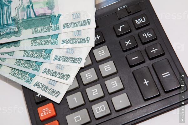 Размер ежемесячной денежной выплаты в 2017 году