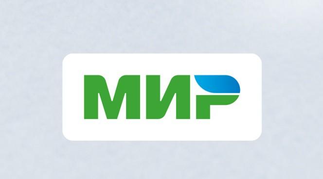 Обслуживание карт «Мир» для пенсионеров будет бесплатным