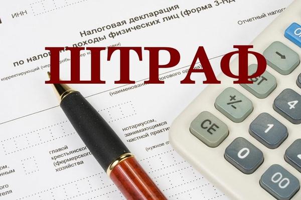 Штрафные санкции за несдачу в срок формы СЗВ-К