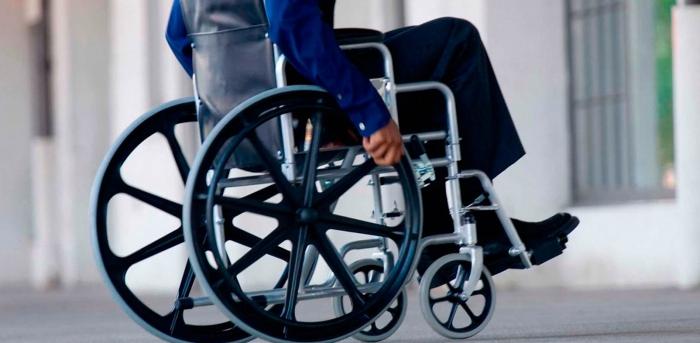 Виды пенсий по инвалидности