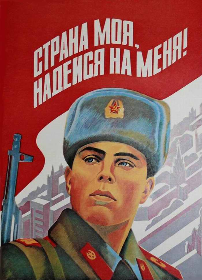 Перерасчет пенсии мужчинам за службу в Советской Армии