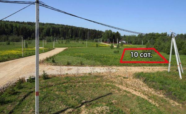 Материнский капитал на приобретение земельного участка