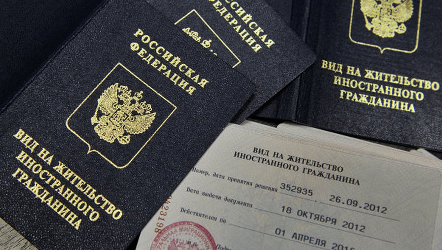 Какими документами подтверждается факт постоянного проживания на территории РФ