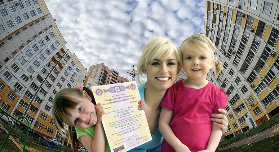 Материнский капитал на погашение ипотеки, при отсутствии выписки о праве собственности