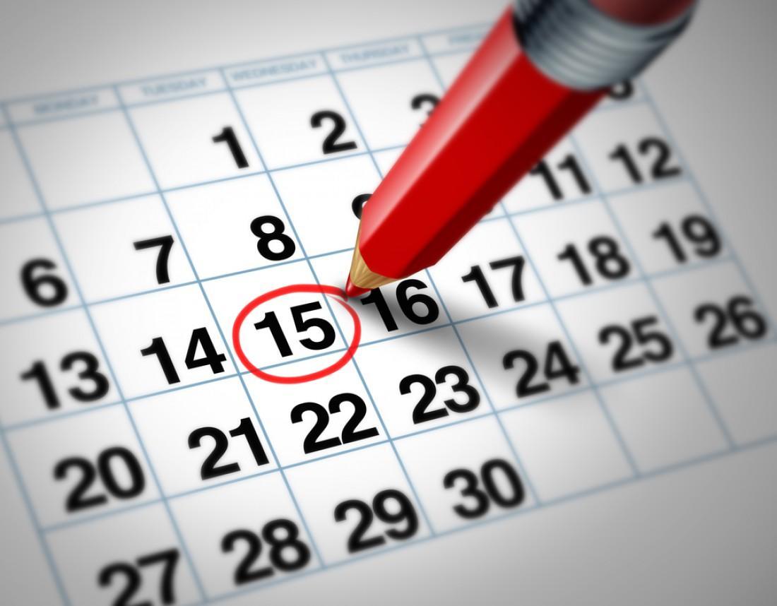 Как устанавливается дата получения пенсии