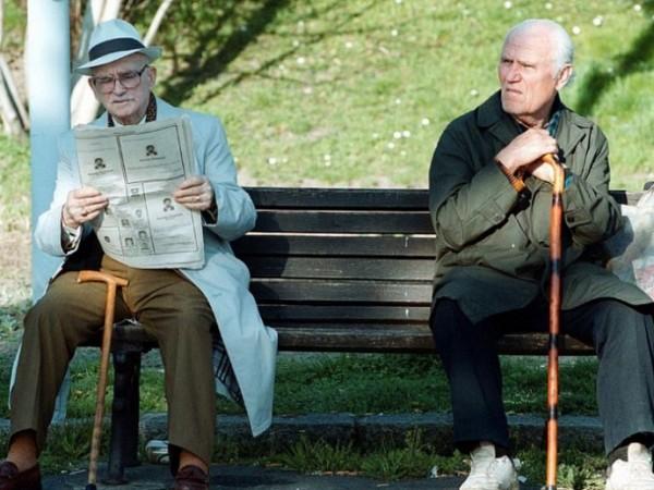 Прожиточный минимум пенсионера в Московской области на 2018 год