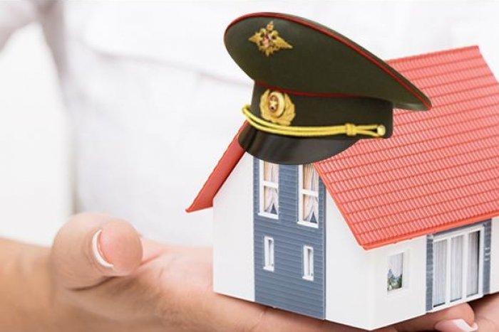 Материнский капитал на погашение военной ипотеки