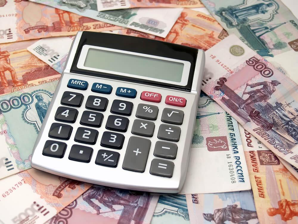 Предельная величина базы для начисления страховых взносов в 2018 году