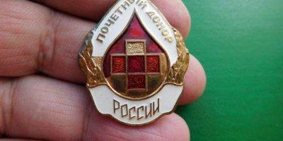 Какие льготы имеют Почётные доноры в Московской области