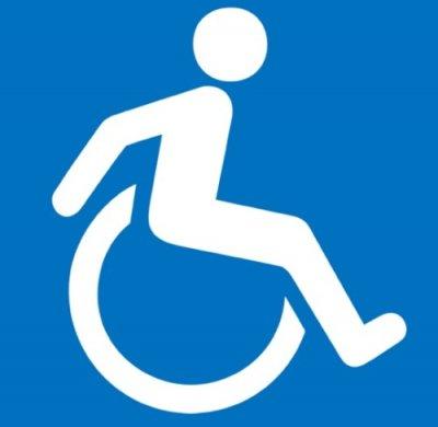 Размер ЕДВ инвалидам в 2019 году