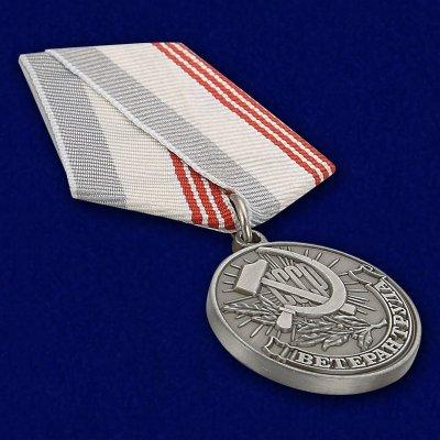 Какие льготы имеют ветераны труда в Московской области