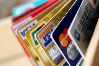 Почему пенсия приходит на банковскую карту в разные дни