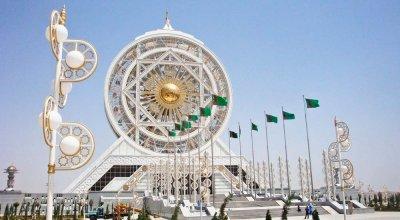 Повышение пенсий в Туркмении с 1 января 2020 года