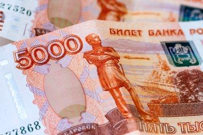 Кому пенсионный фонд выплатил по 10 тысяч рублей