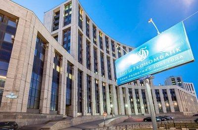 Доходность ВЭБ по итогам 1 квартала 2019 года