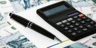 Размер фиксированной выплаты к страховой пенсии в 2023 году